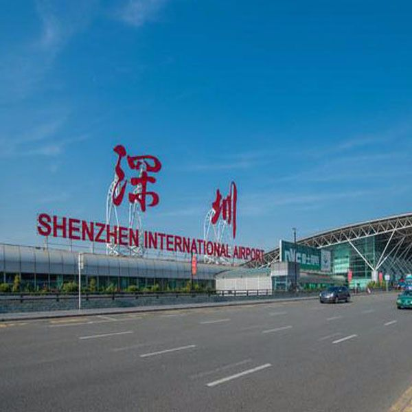 SHENZHEN INTERNATIONAL AIRPORT